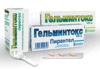 Гельминтокс: эффективное средство от глистов у детей и взрослых. Инструкция, отзывы